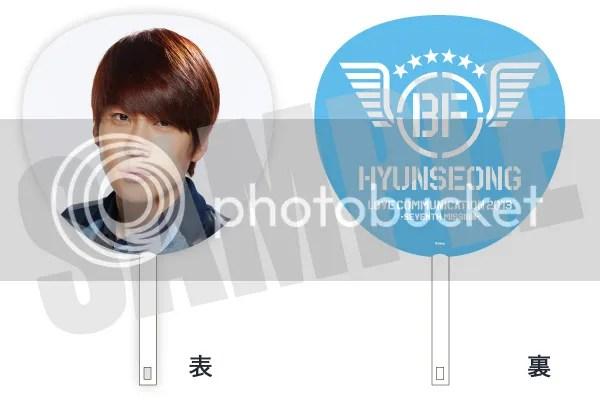 Fan (Hyunseong) photo 4_b_zps826ef5f6.jpg