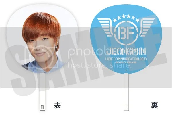 Fan (Jeongmin) photo 5_b_zps01098937.jpg