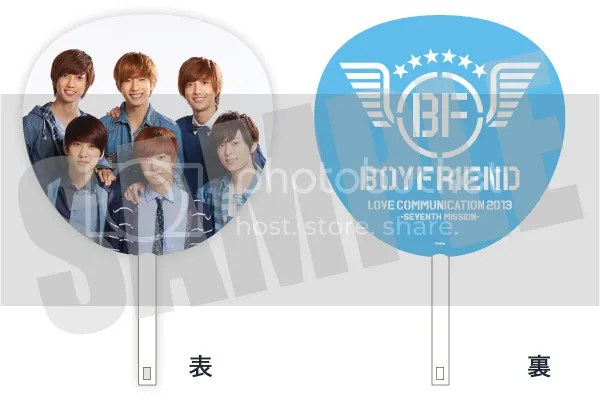 Fan (Boyfriend) photo 9_b_zps68643224.jpg