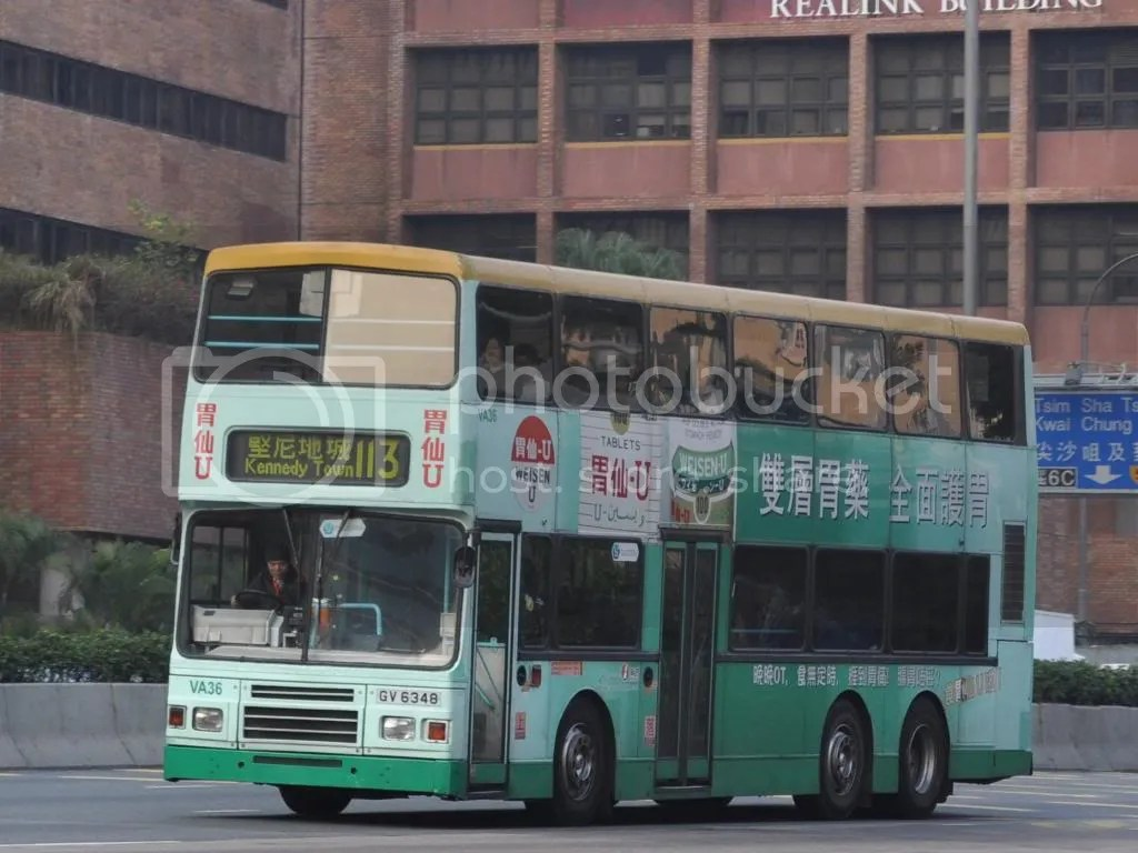 新巴康豪 - 巴士攝影作品貼圖區 (B3) - hkitalk.net 香港交通資訊網 - Powered by Discuz!