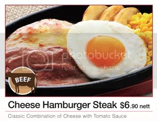 Cheese Hamburger Steak (c) Saizeriya