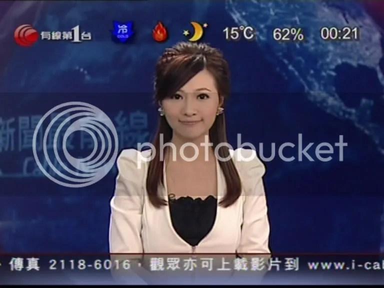 [cable]你最鍾意邊個有線女主播? - 香港高登討論區