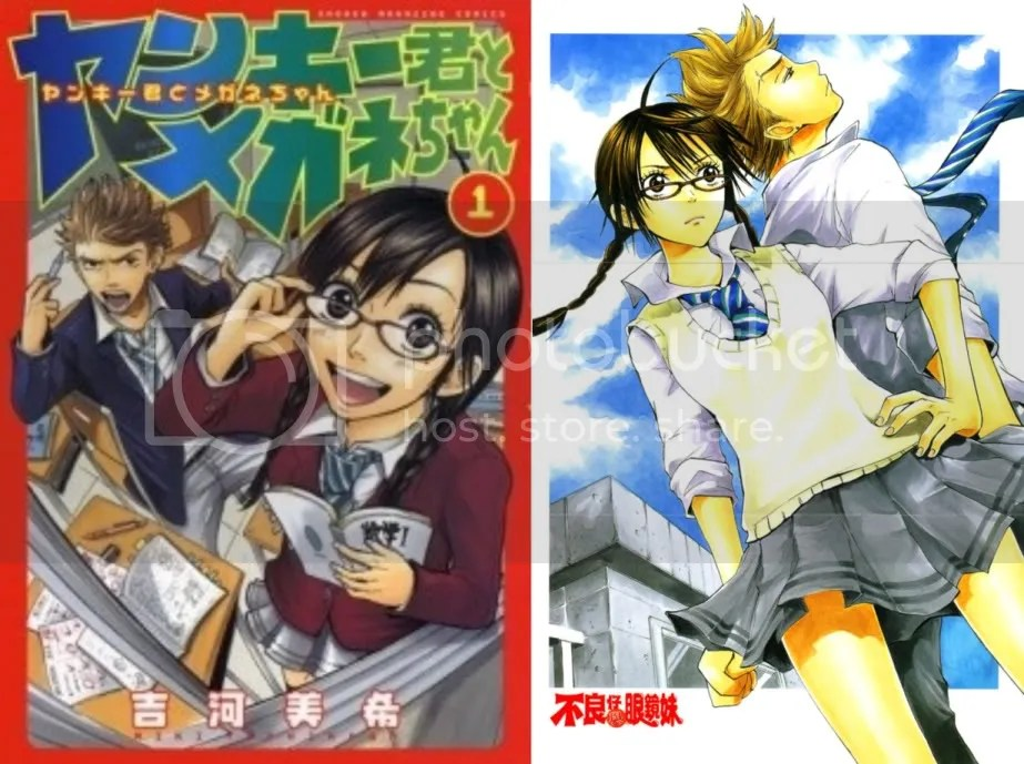 Adachi Hana from Yankee-kun to Megane-chan (YanMega)