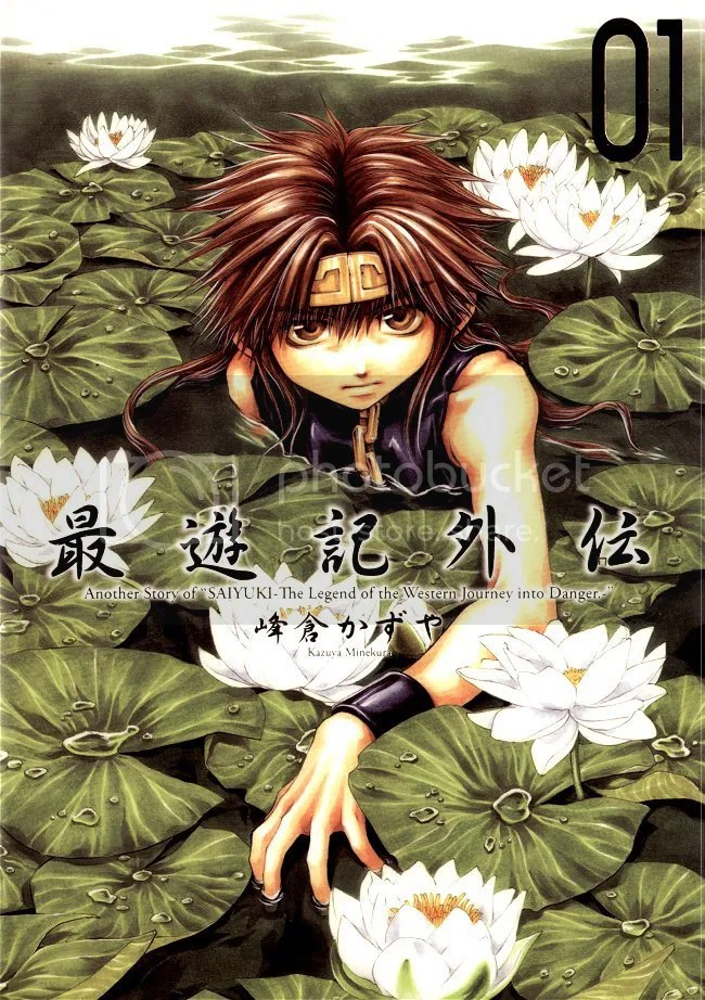 photo Saiyuki1_zpsd8e28fb4.jpg