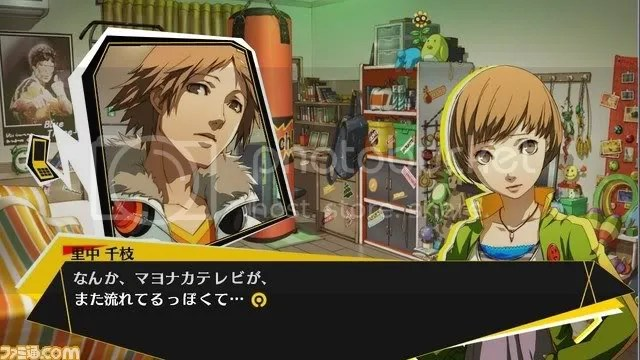 Persona 4 Arena Story Mode