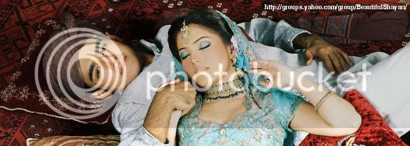 Full Entertainment Only On Beautiful Shayari