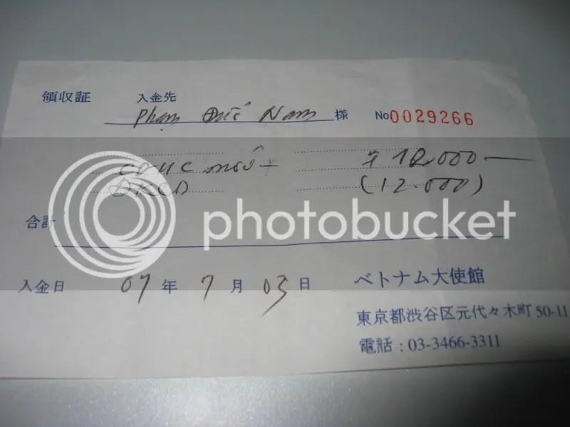 Hóa đơn thu (12000 yên) phí cấp đổi Hộ chiếu và đăng ký công dân của ĐSQVN tại Nhật
