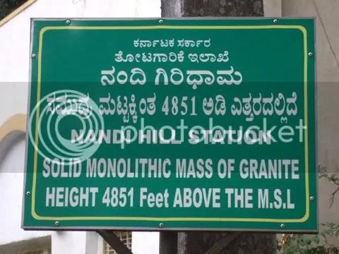 ndi hls monolith 240411