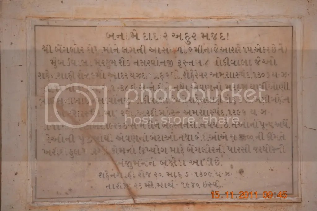 prsi twr inscription bhavita 191111
