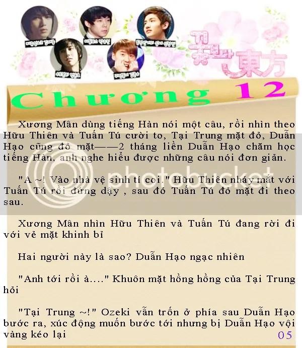photo chuong1205_zps9b9713b7.jpg