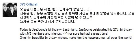 photo jj-bday-fb-message.png