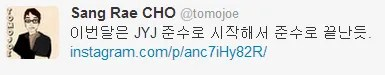 photo 130616tomojoe.png