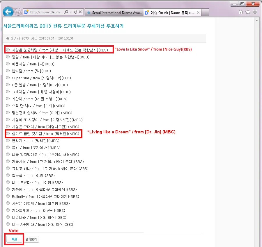 INFO] Vote for Jaejoong and Junsu in the Seoul International