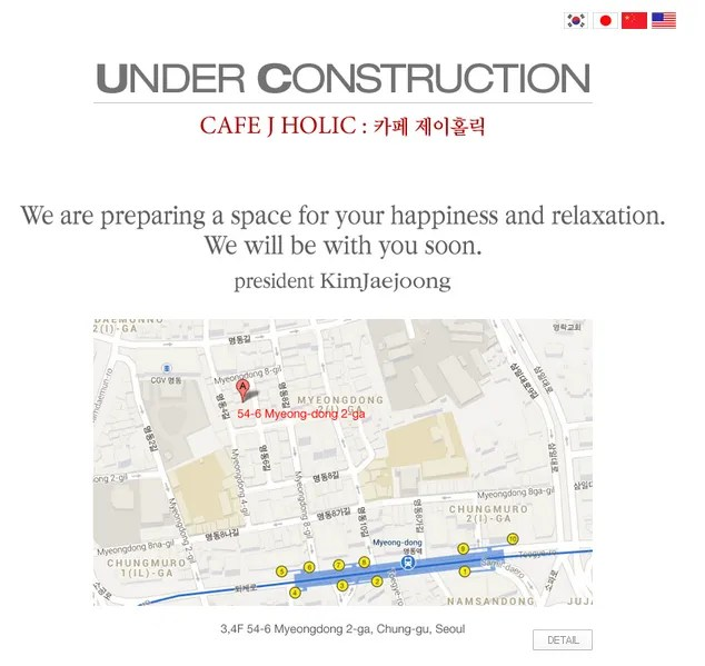 photo 131102CafeJHolic.png