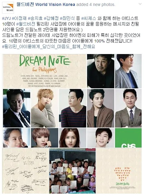 photo 140401worldvisionkr.png