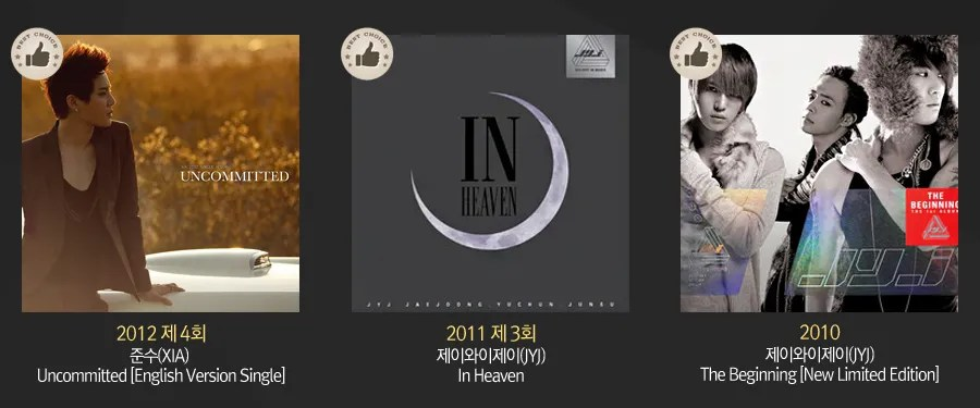photo GoldenMusicAward2010-2012bestchoices.png