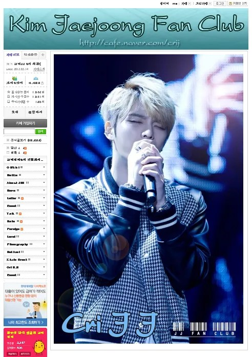 photo JGSFansite.png