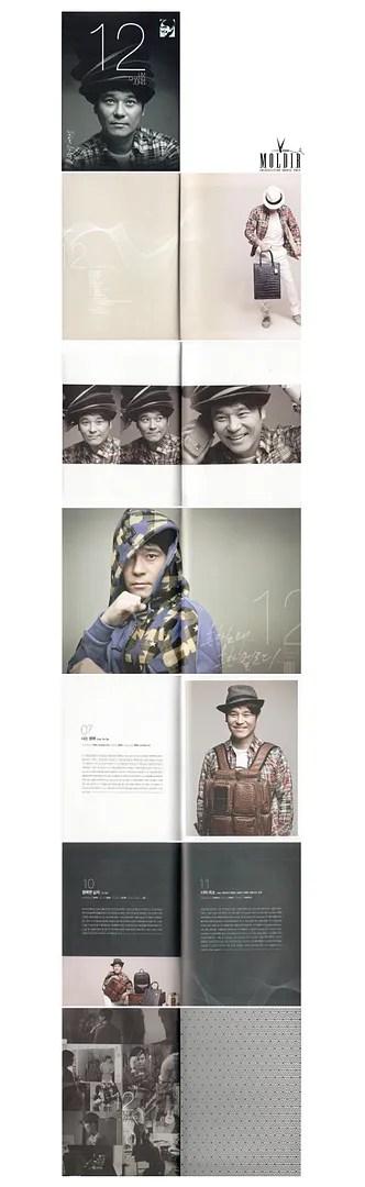 photo limchangjung.jpg