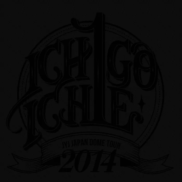 photo Ichigo-Ichie_black-logo.png