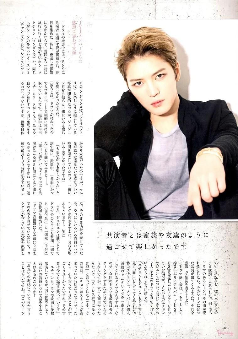 photo JJ2_05.jpg