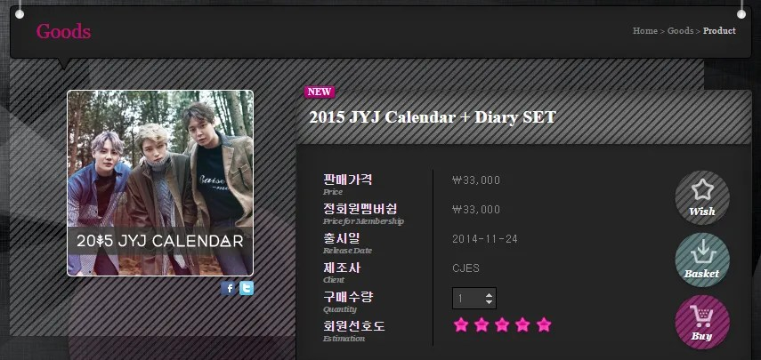 photo 2015jyjcalendarset.png