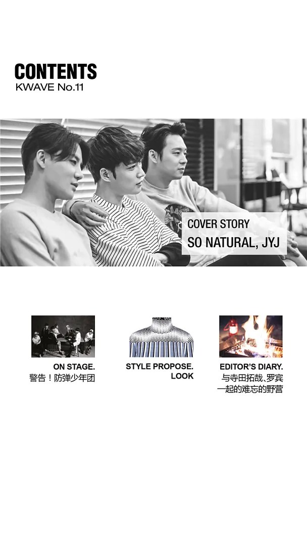 photo KWAVE_No11_2.png