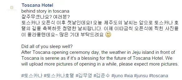 photo 140928toscanahoteljeju_fb.png