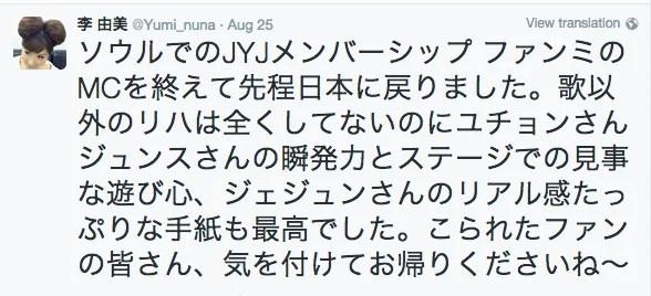 photo screen-shot-2015-08-27-at-8-45-37-am.png