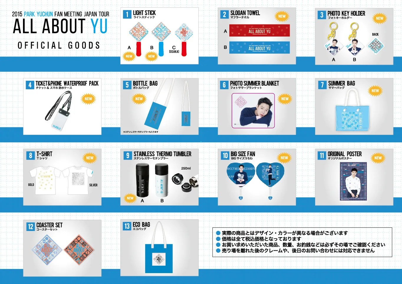 photo yokohama_MD_for_web.jpg