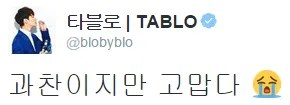 photo 150304blobyblo.png