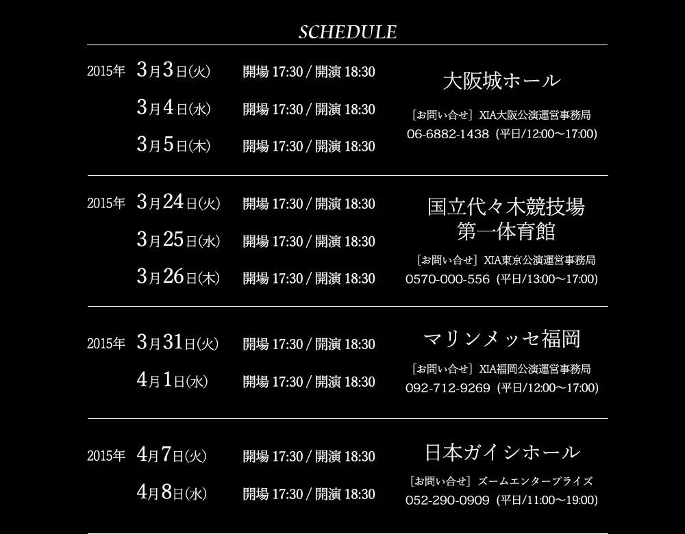 photo schedule.jpg