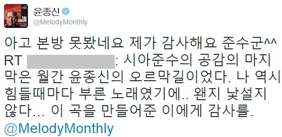 photo 150501MelodyMonthly.png