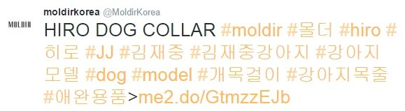 photo 151109moldirkorea.png