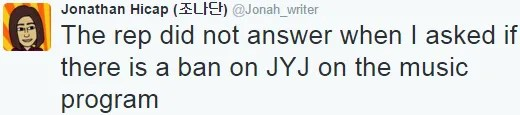 photo 151121Jonah_writer2.png