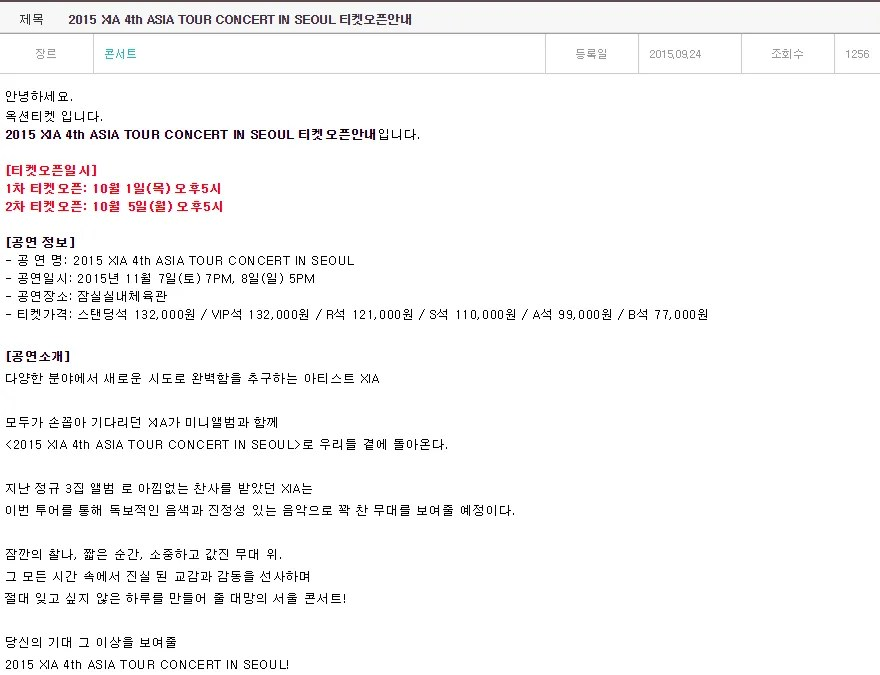photo 150924.ticketauction-js4thinseoul.png