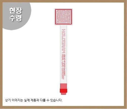 photo 01_LIGHT-STICK.jpg