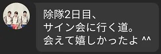 photo Screenshot_2017-01-01-13-00-28.png