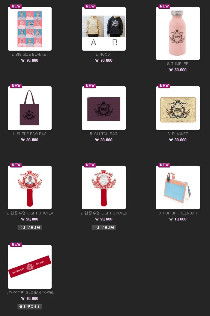 photo 2016 XIA Ballad amp Musical Concert with Orchestra in Korea goods.png