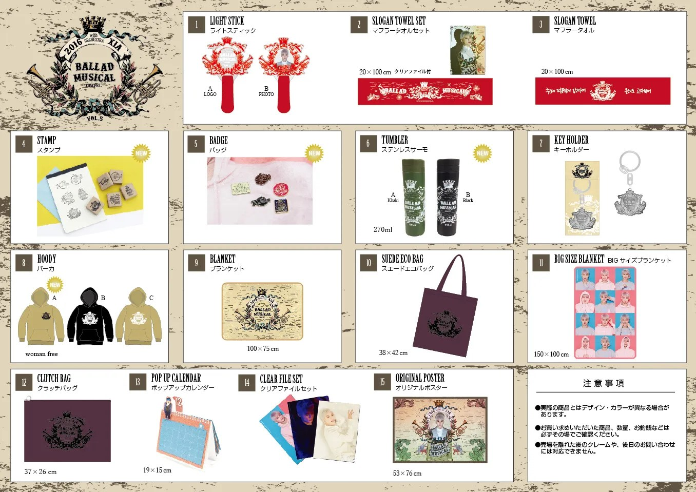photo goods_contents_full.jpg
