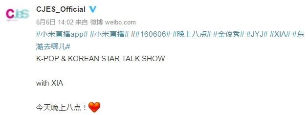 #小米直播app# #小米直播# ##160606# #晚上八点# #金俊秀# #JYJ# #XIA# #东澔去哪儿# K-POP & KOREAN STAR TALK SHOW with XIA 今天晚上八点!