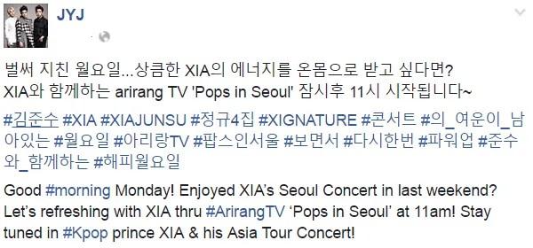 벌써 지친 월요일...상큼한 XIA의 에너지를 온몸으로 받고 싶다면? XIA와 함께하는 arirang TV 'Pops in Seoul' 잠시후 11시 시작됩니다~ #김준수 #XIA #XIAJUNSU #정규4집 #XIGNATURE #콘서트 #의_여운이_남아있는 #월요일 #아리랑TV #팝스인서울 #보면서 #다시한번 #파워업 #준수와_함께하는 #해피월요일