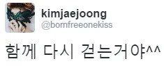 photo 170123bornfreeonekiss.png
