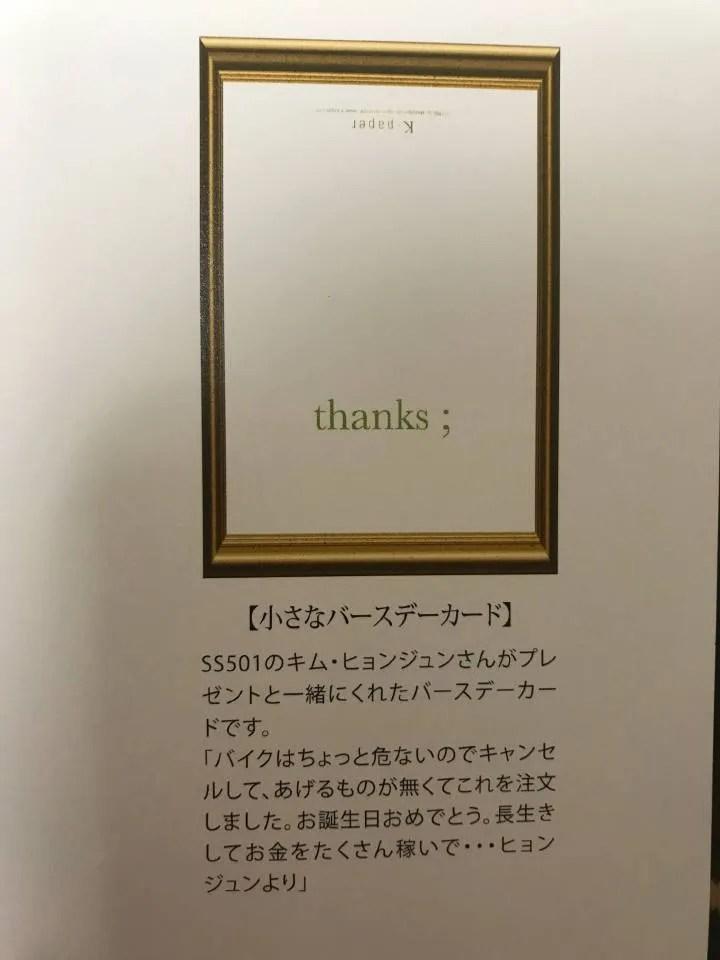photo ichikinosama _x07.jpg