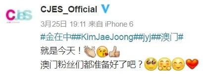 #金在中##KimJaeJoong##jyj##澳门# 就是今天! 澳门粉丝们都准备好了吧?