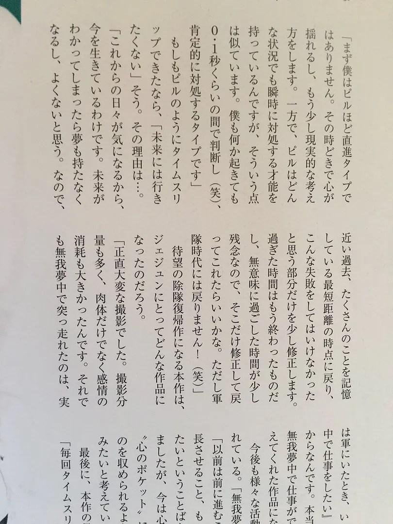 photo 1003himama_03.jpg