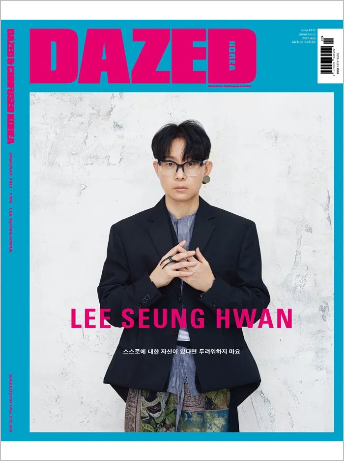 Info list of online stores that sell dazed confused korea photo k19253565401g sisterspd