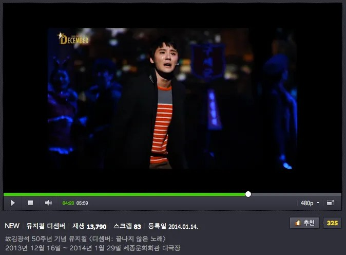 photo 140116jsdecnavertvcast.png