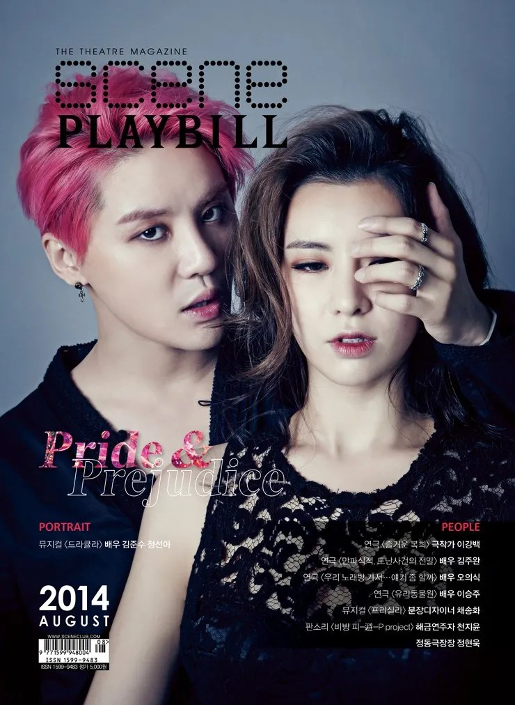 photo PLAYBILL01.jpg