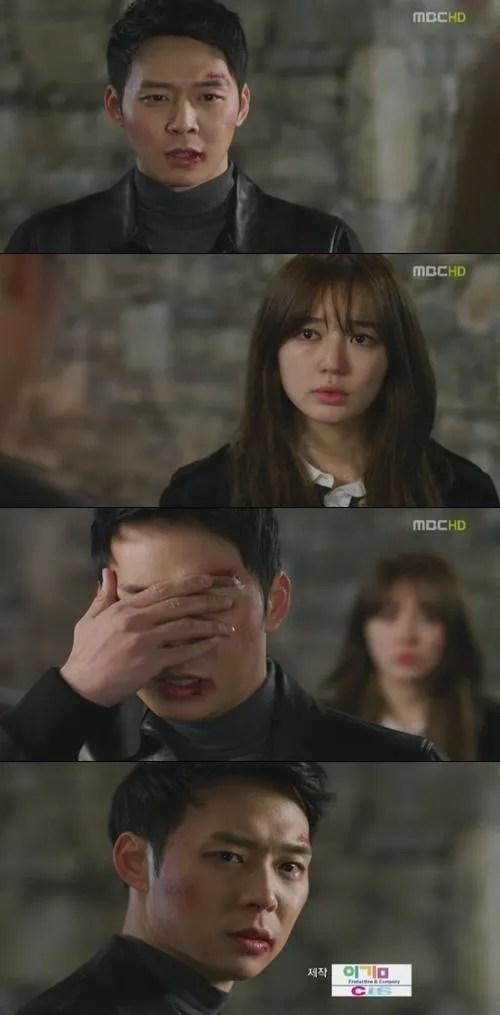 Eun Hye dating yoochun flirtzo dating