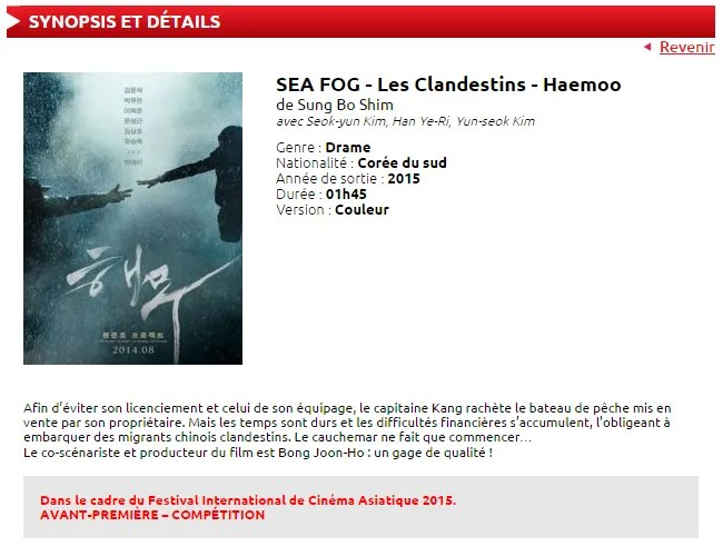 photo ficat-haemoo-synopsis.png